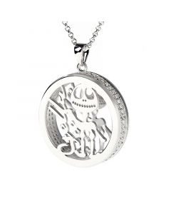 Jeulia Jack Skull Personalized Sterling Silver Necklace